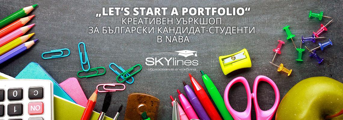 Let's start a portfolio! Ден на отворените врати в NABA