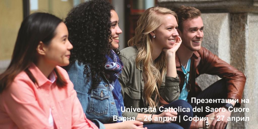 Презентации на Università Cattolica del Sacro Cuore