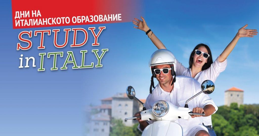 Virtual Study in Italy 2021